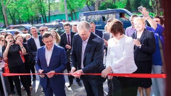 В Крыму появился единый центр для бизнеса