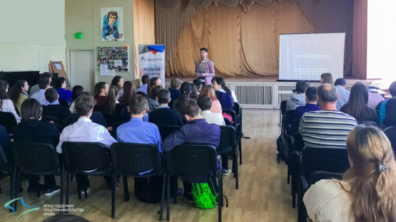 Старшеклассники Крыма узнали о программе «Ты – предприниматель» и послушали  «Истории успеха»