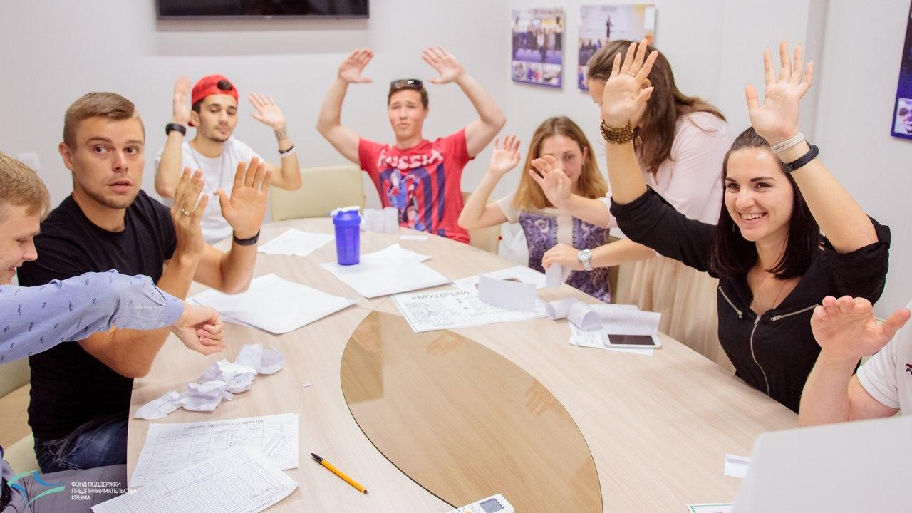 студенты экономическая игра