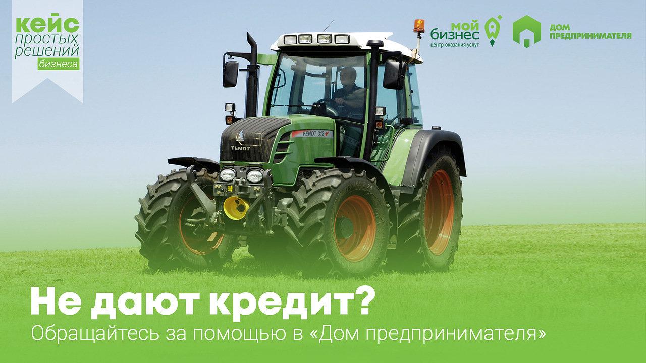 альфа-банк карта 100 дней без процентов условия краснодар