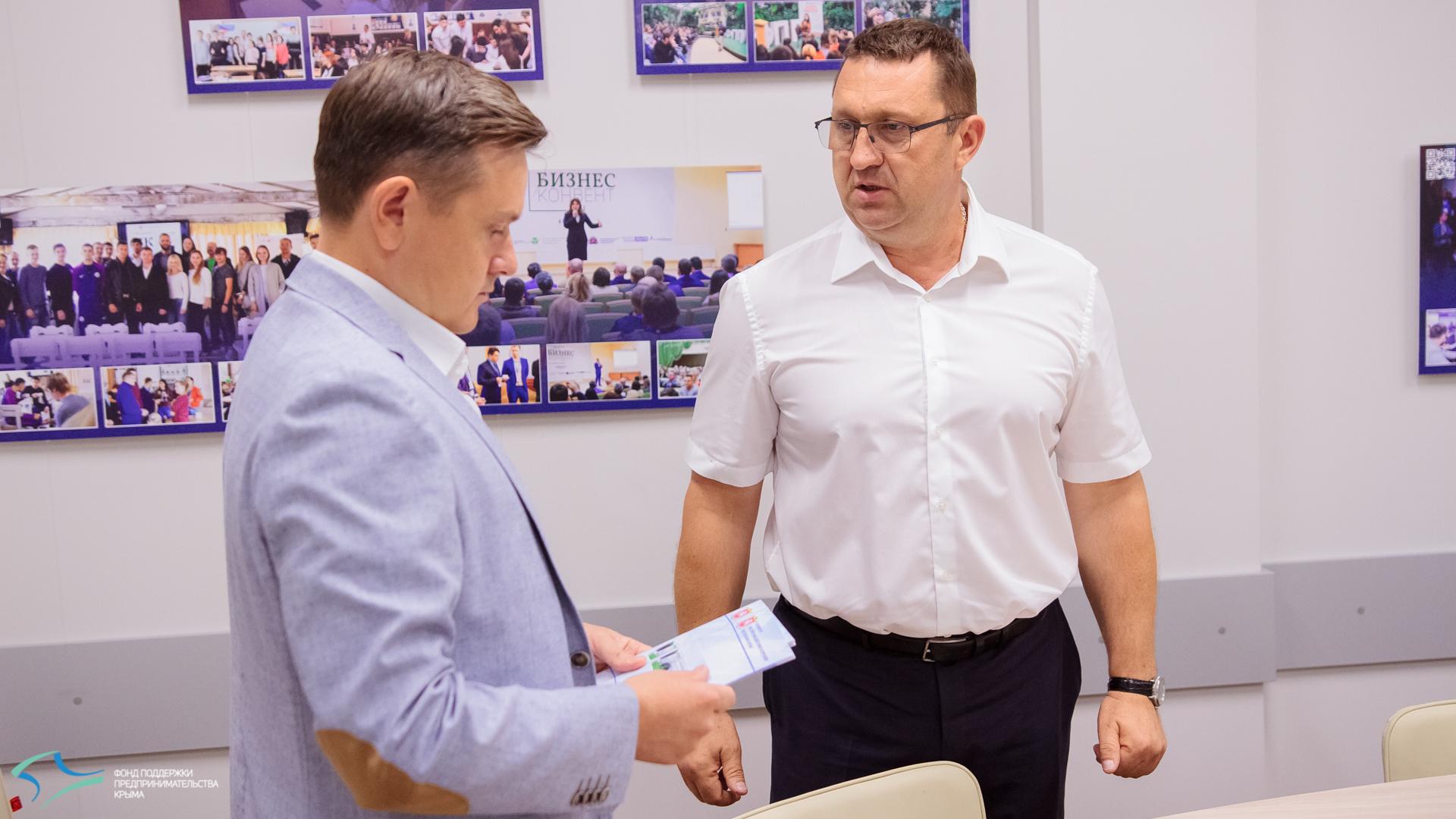 Антикоррупционный комитет будет сотрудничать с Фондом поддержки предпринимательства Крыма