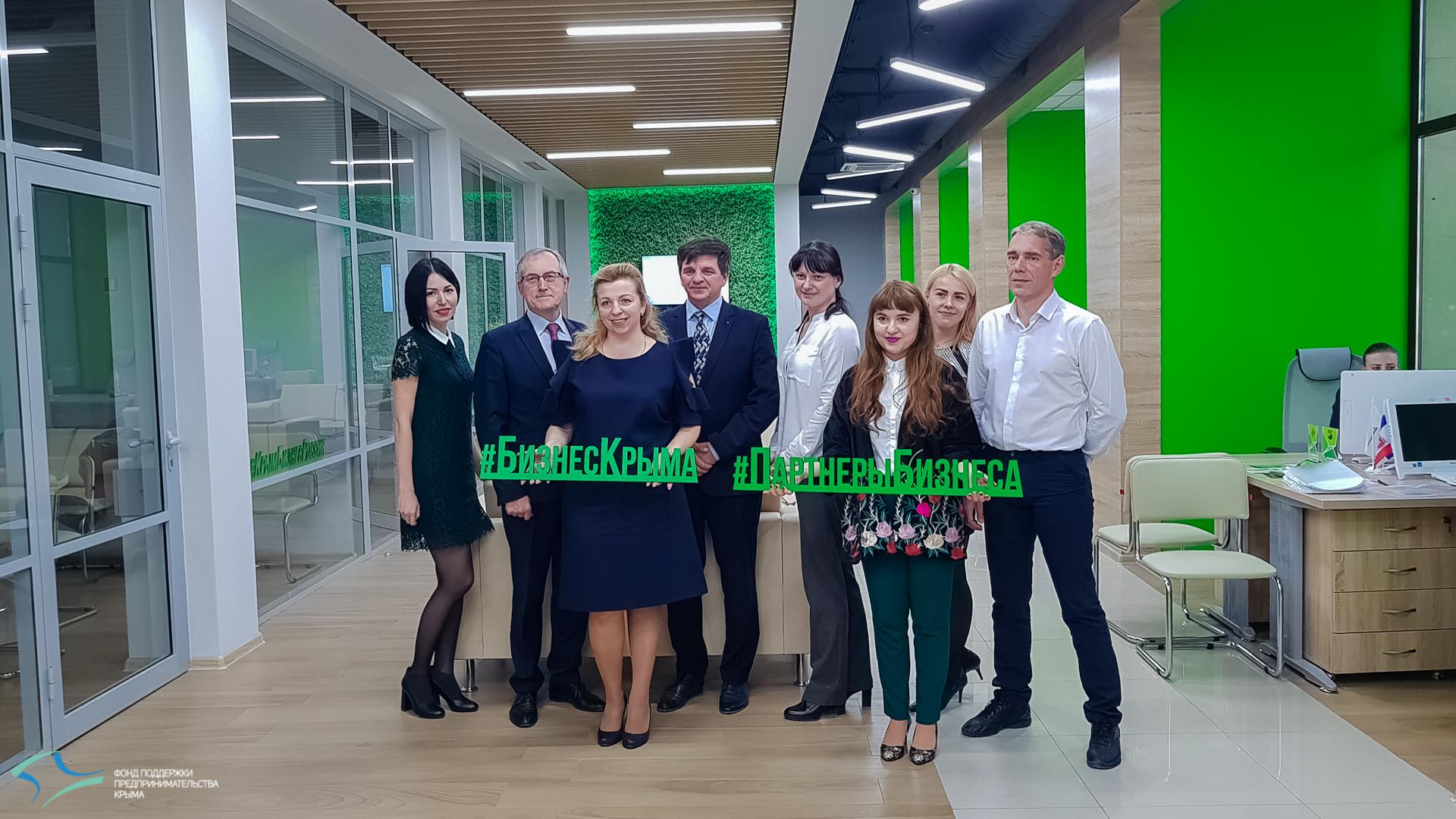 делегация из Воронежа Фонд поддержки предпринимательства Крыма