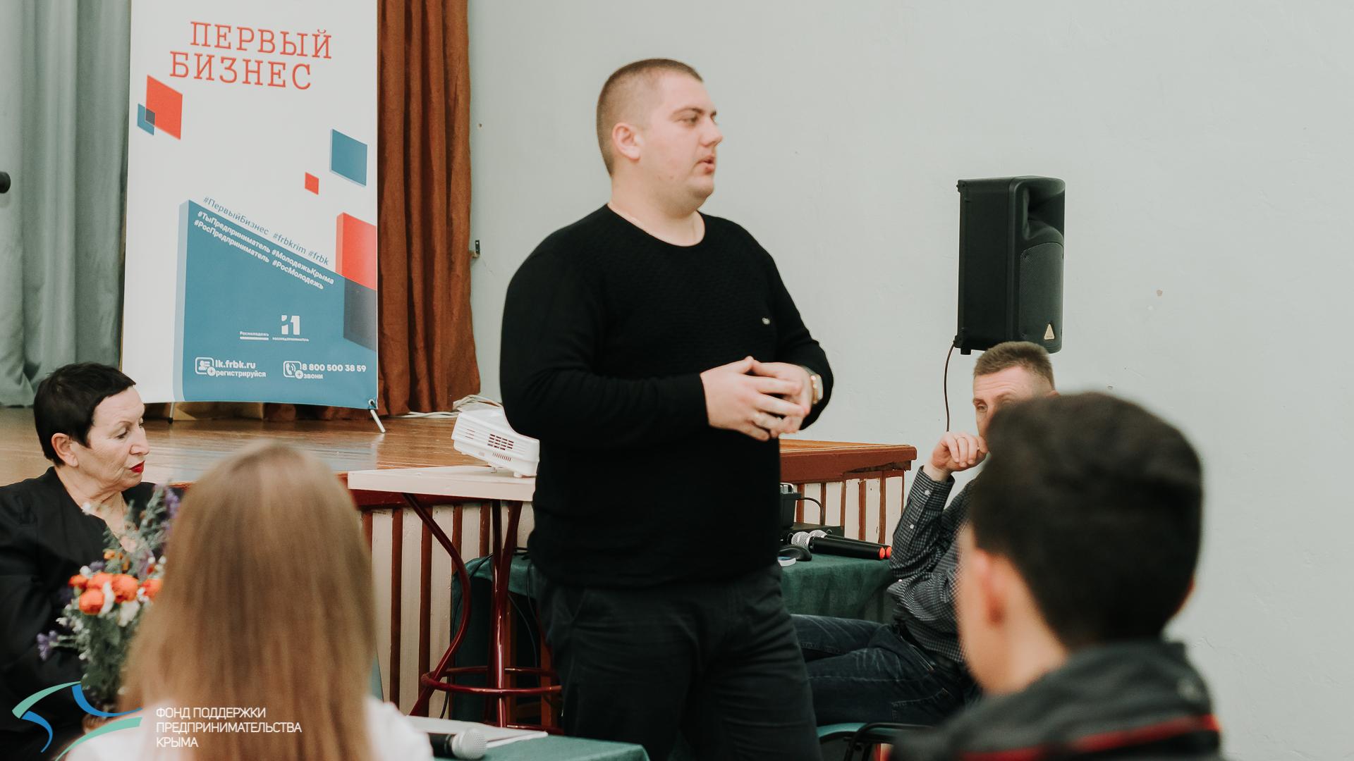 первый бизнес в крыму - школа гвардейское