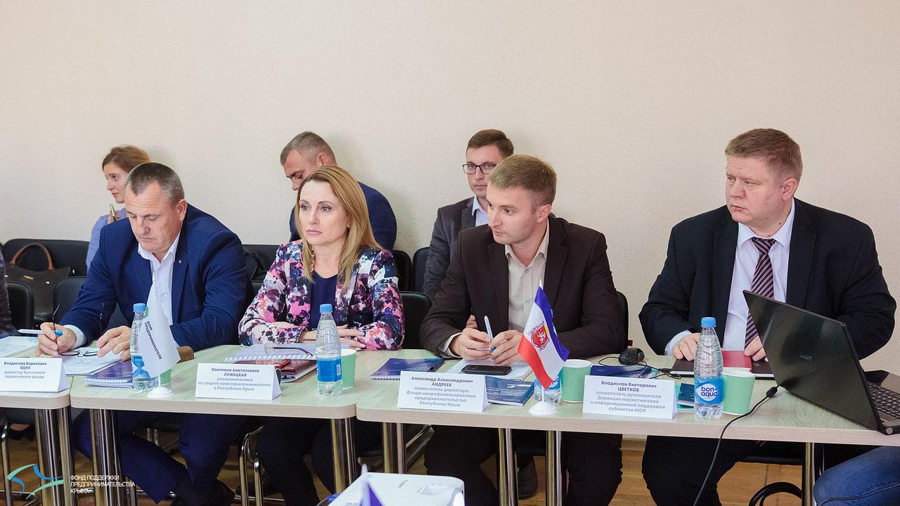 МСП визит в Крыму