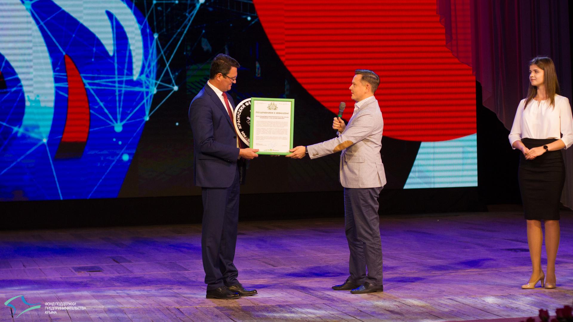 Празднование КФУ- Дмитрий Зеленский вручает подарок