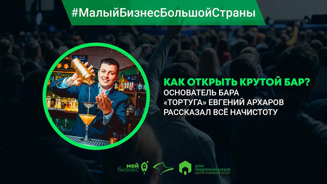 Симферополь открыть свой бизнес бизнес план производства фитинги