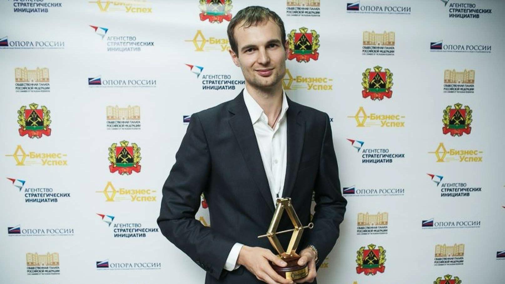 Родион Морозов — победитель Всероссийского конкурса «Молодой предприниматель России»