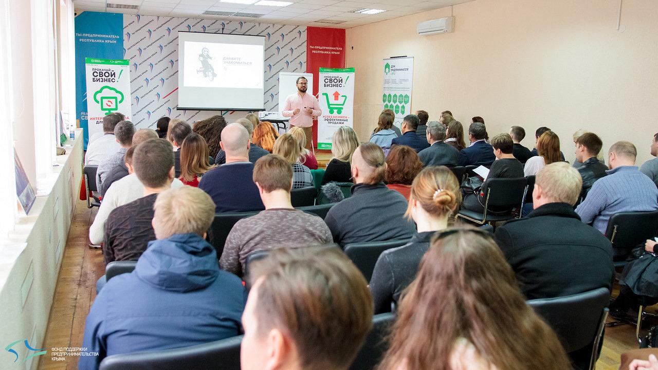 Алексей Четвергоф на семинаре в Симферополе