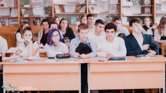 Школьники Симферополя начали обучение основам бизнеса