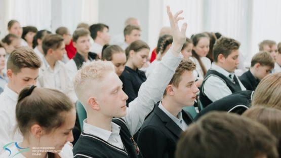 Образовательная программа «Первый бизнес» в Гвардейском