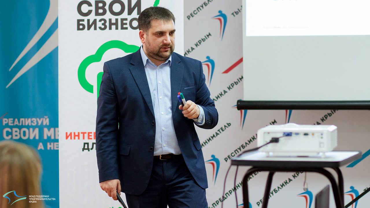 Александр Стома семинар