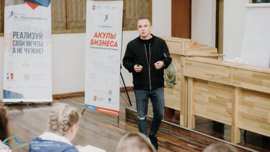 Делегируй и управляй: Николай Казаченко учит развивать бренд одежды в «Акулах бизнеса»