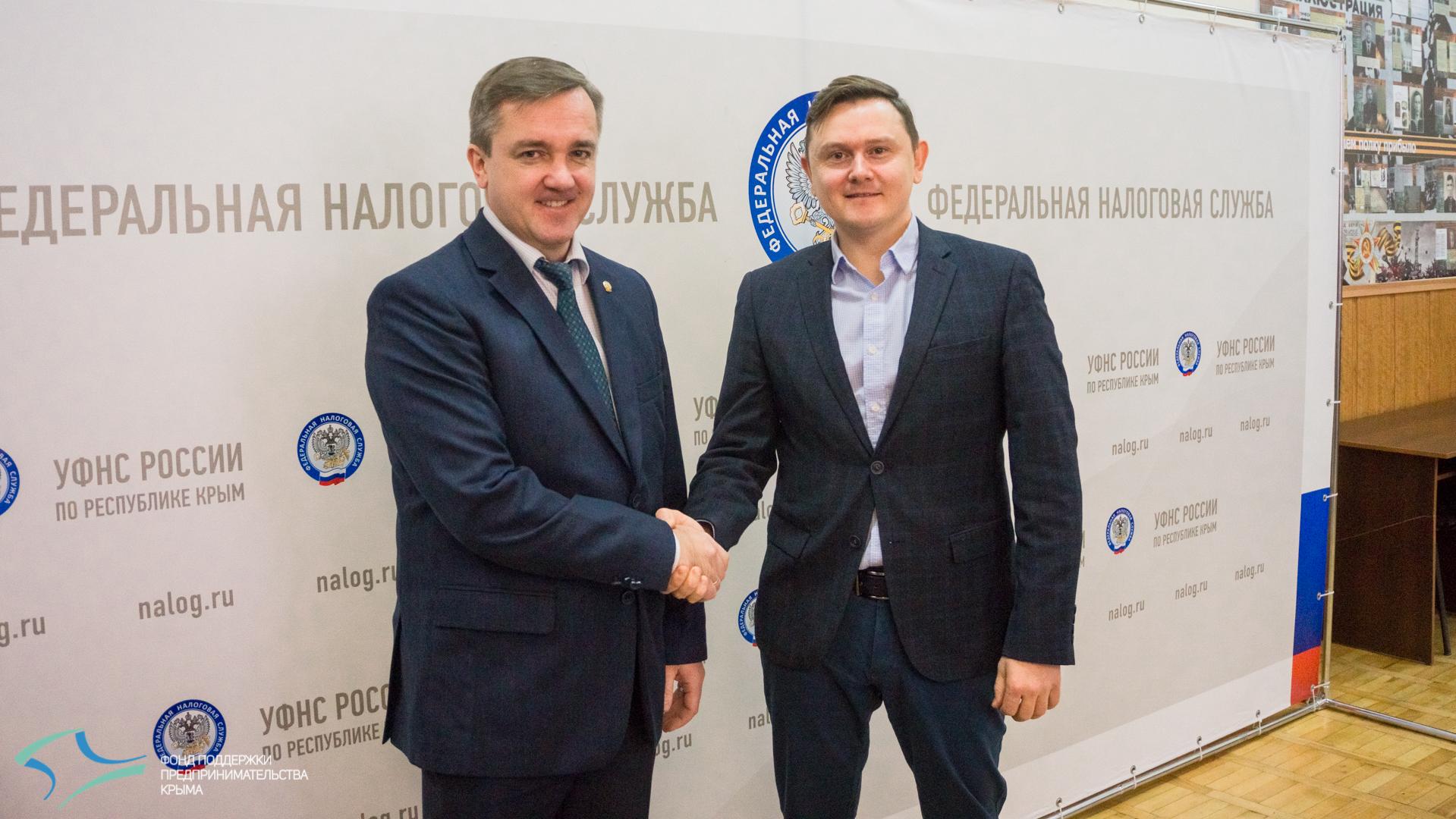 Встреча Дмитрия Зеленского с директором налоговой