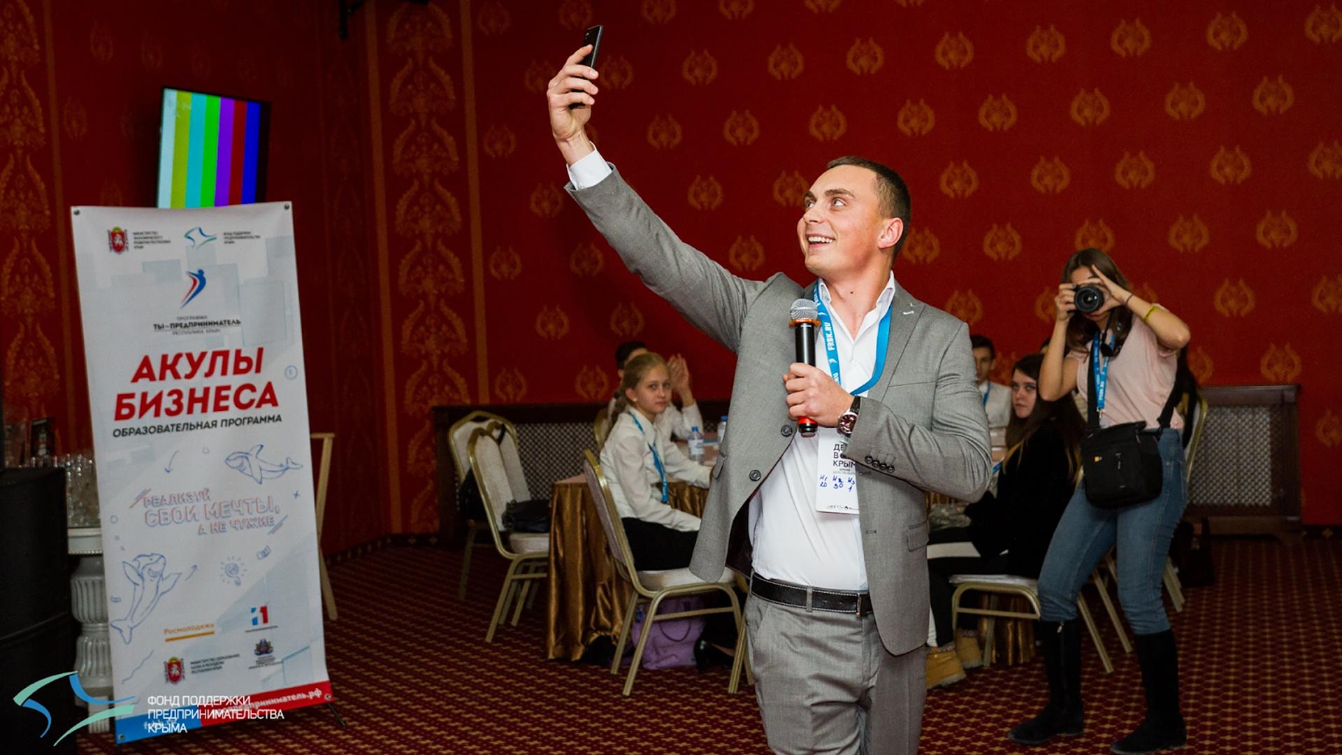 Даниил Шевчук на конгрессе ты предприниматель