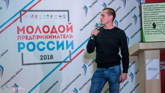 Где брать ягоды без химии в Крыму?