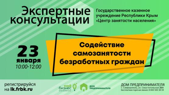 Семинаре на тему «Содействие самозанятости безработных граждан от Центра Занятости»
