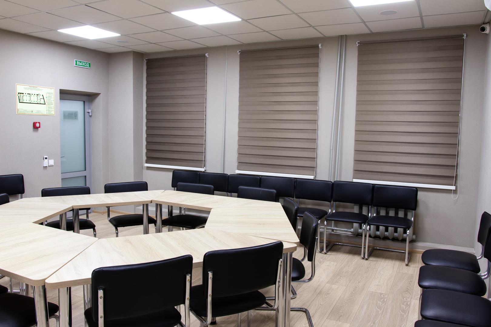 Учебная аудитория образовательного центра «Мой бизнес»