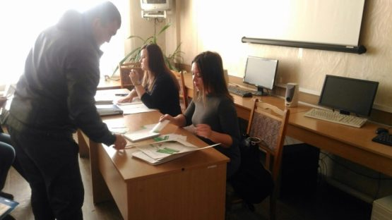 Семинар «Как начат свой бизнес» в Джанкое