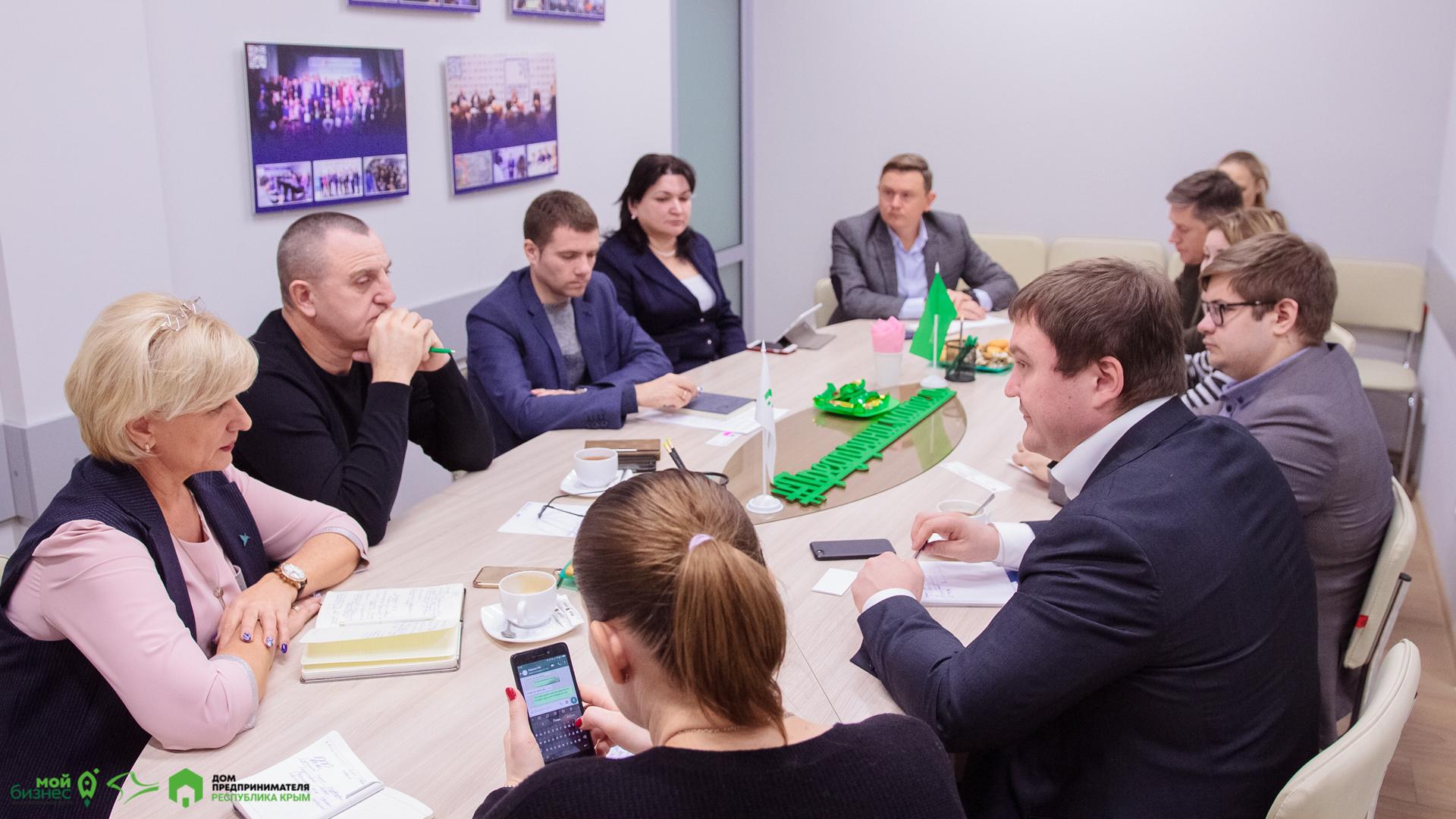 Встреча в Доме предпринимателя_5