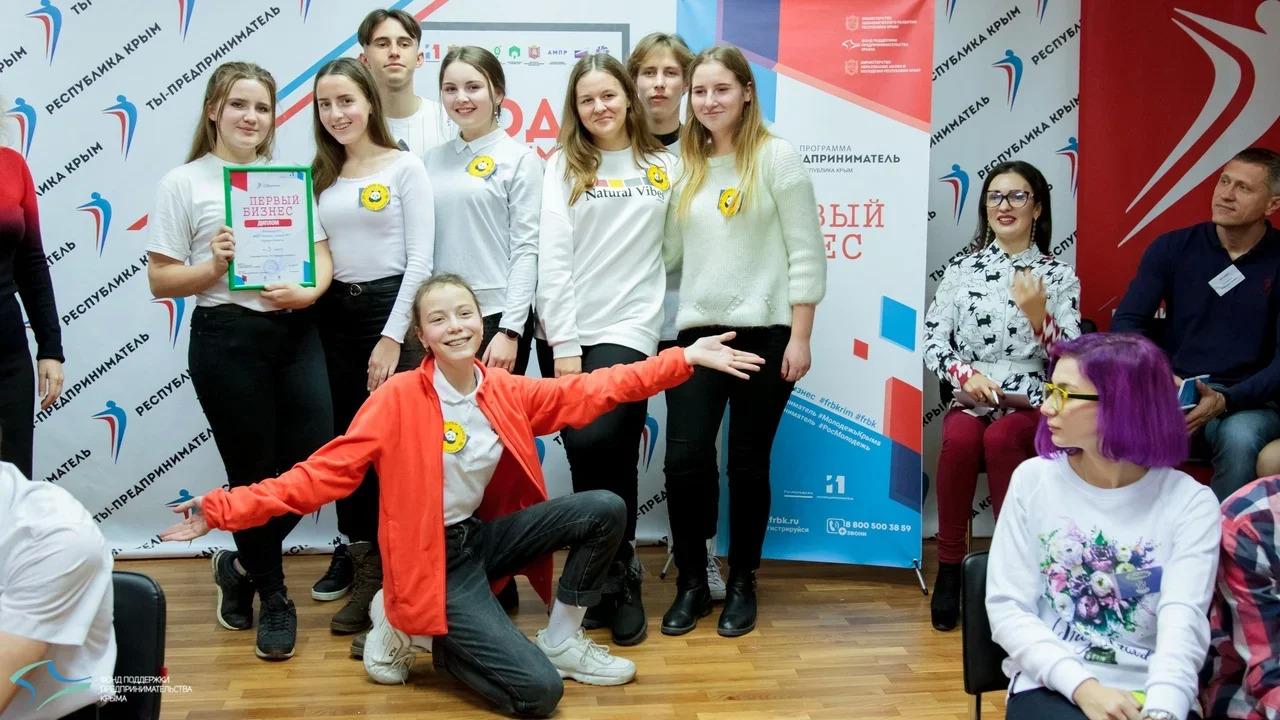 Школьники на презентации «Первого бизнеса»