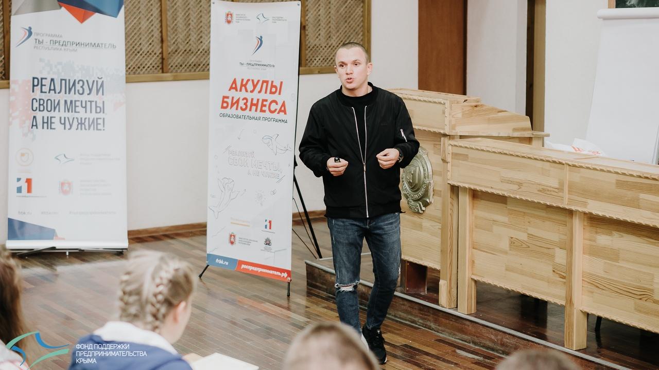 Николай Казаченко, основатель бренда одежды «Вandit», стал победителем Всероссийского конкурса «Предприниматель года 2018» в номинации «Производство»