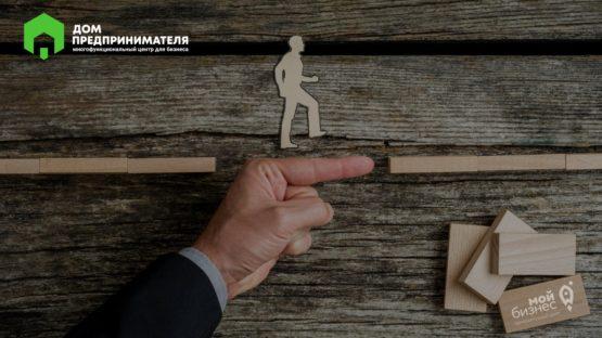 Содействие в развитии Вашего бизнеса