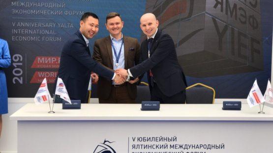 19 апреля в рамках V Ялтинского международного экономического форума было подписано трех стороннее соглашение о сотрудничестве