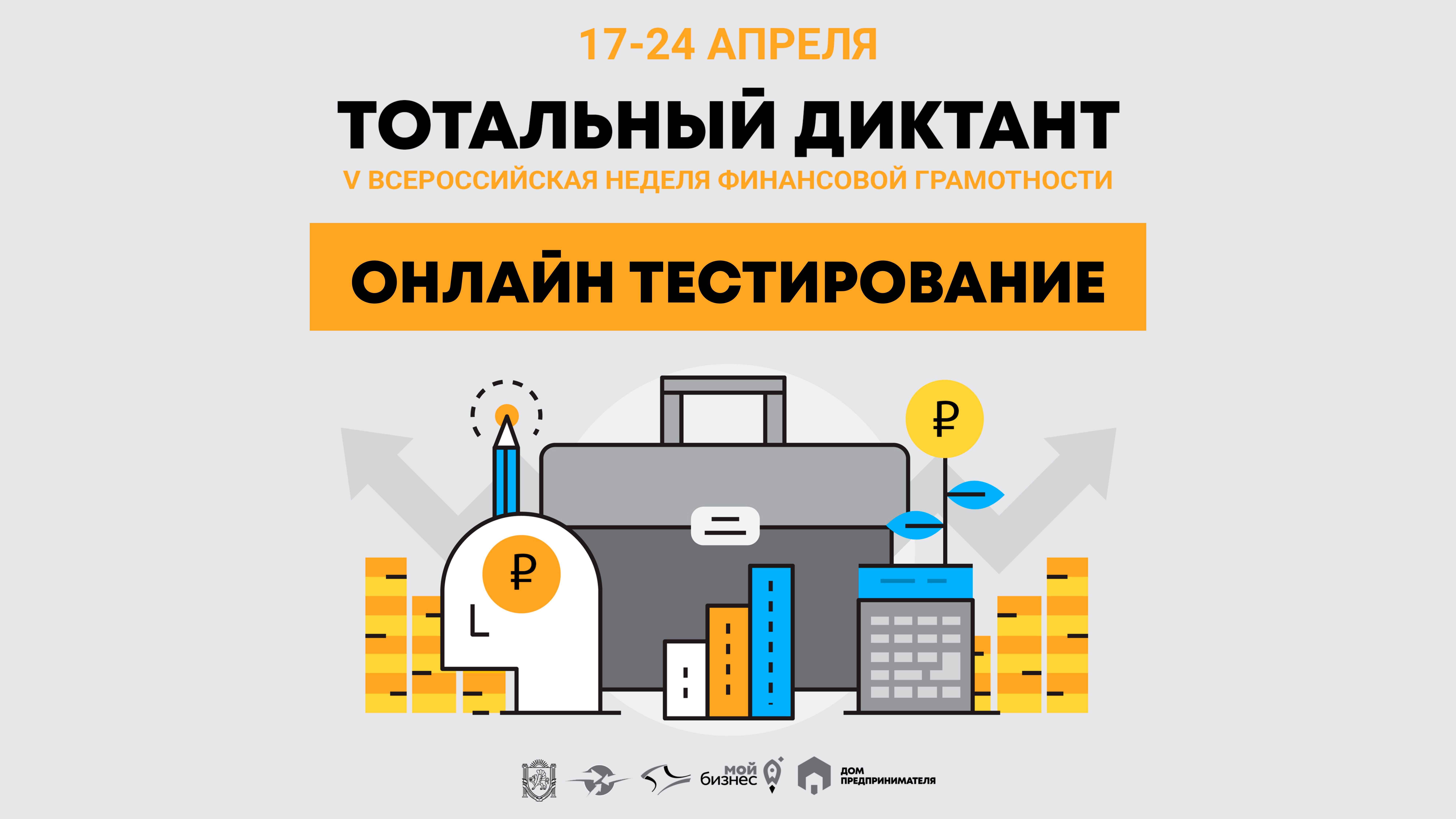 Регистрация ооо в крыму 2019 декларация 3 ндфл при покупке жилья образец