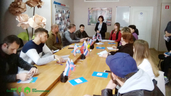12 апреля в Евпатории состоялся информационный семинар  «Актуальные вопросы внедрения и эксплуатации ККТ, основные ошибки предпринимателей».