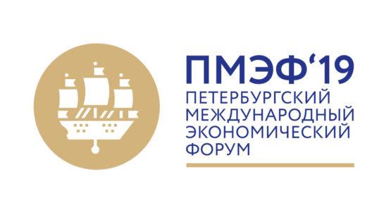 Российская экономика: поиск стимулов роста