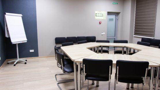 Площадки образовательного центра «Мой бизнес»: бизнес-аудитория