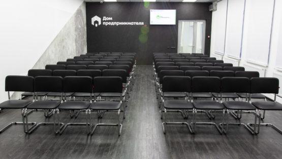 Площадки образовательного центра «Мой бизнес»: конференц-зал