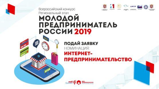 Выиграй индивидуальную проработку твоего бизнеса и личного бренда с одним из ведущих экспертов России!