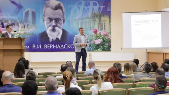 Акселерационная программа в Республике Крым стартовала!