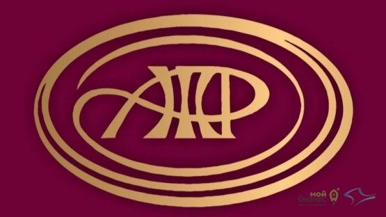 О XXIII Всероссийских конкурсах, проводимых Ассоциацией женщин-предпринимателей России