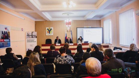 Образовательный семинар по проверкам в Нижнегорском районе