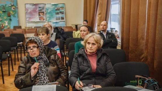 Образовательный семинар в Раздольном!