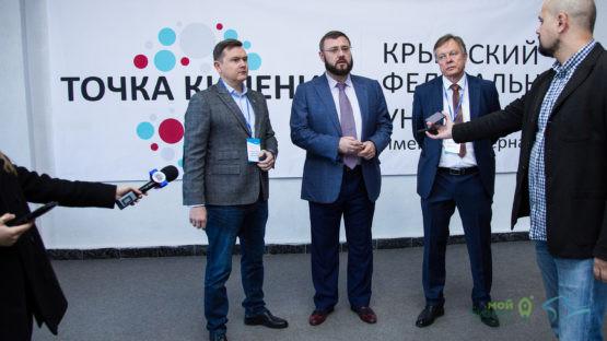 Сегодня в Крымском федеральном университете имени В. И. Вернадского прошла защита проектов по Акселерационной программе АСИ