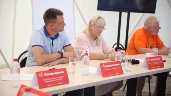 На площадке «Сфера» прошел круглый стол на тему «Маркетинг территорий: формируем бренд Крыма».