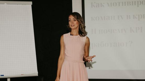 Людмила Бабешко: о мотивации, KPI и ценностях
