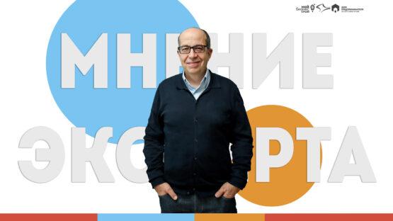 Крымские предприниматели узнали, как стать номером один!