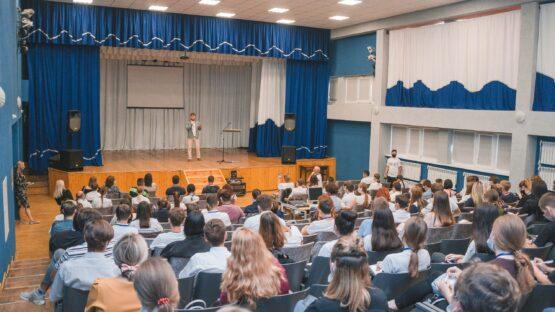Дан старт Школе молодежного предпринимательства «Акулы Бизнеса»!