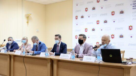 Дмитрий Зеленский принял участие в семинаре «Региональные бренды России – новые точки роста», который провел Роспатент