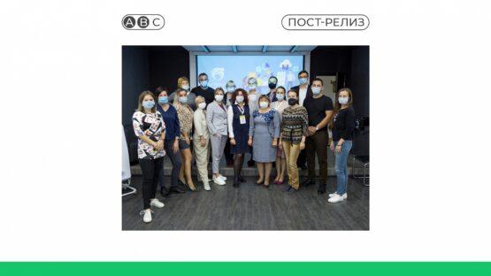 Тренинг для социальных предпринимателей Республики Крым