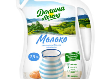 Молоко 2,5 %