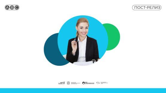 В Крыму завершились онлайн-курсы повышения квалификации «1С: Бухгалтерия»