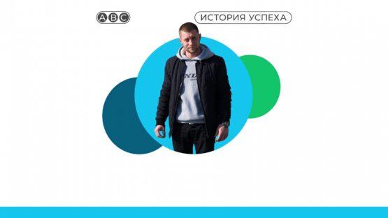 Александр Дзюба о проекте «Мое село: бери и делай»