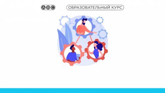 Образовательная программа «Обучение корпоративной социальной ответственности»