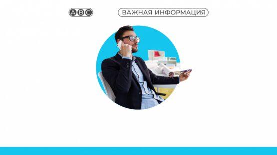 С 18 января в Доме предпринимателя начинает работу центр правовой поддержки «БИЗНЕС-ПОМОЩНИК»