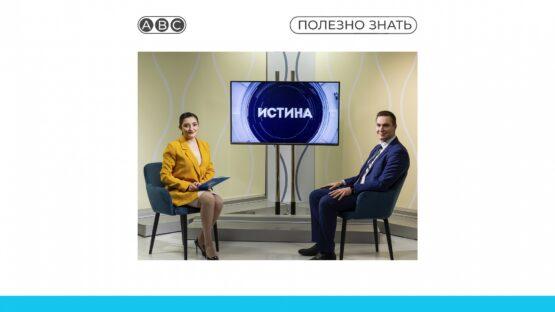 Владислав Ганжара рассказал о работе Фонда поддержки предпринимательства Крыма